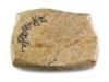 Grabplatte, Grabstein, Grabmal, Kissenstein, Kashmir , 40x30x6 cm