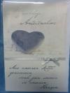 Kondolenz-/Beileidskarte - Aufrichtige Anteilnahme 5549-008 **NEU & OVP**